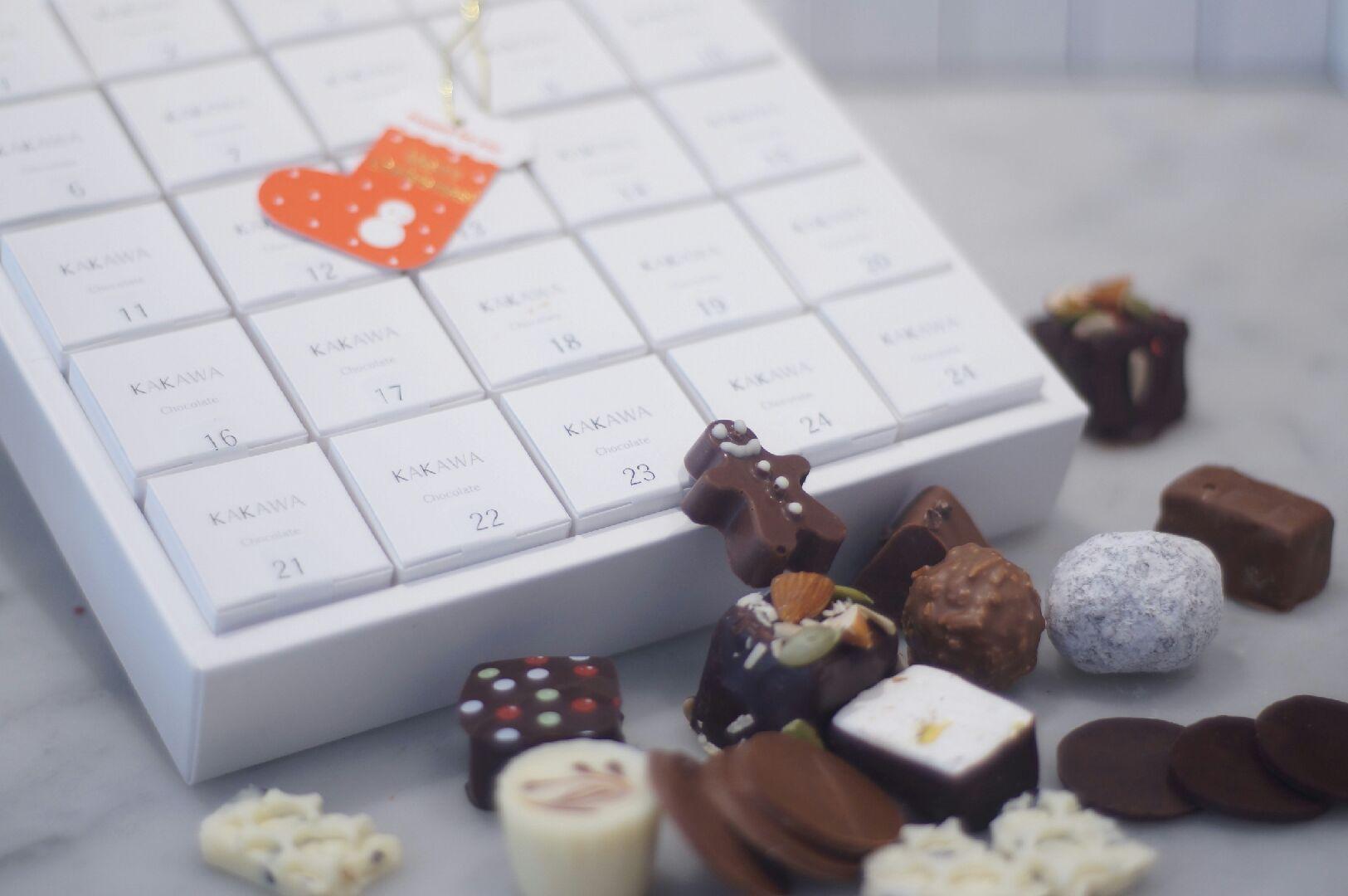 Kakawa – Chocolate Advent Calendar | Kensington Street