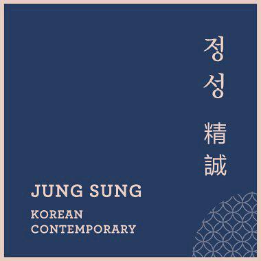 Jung Sung logo